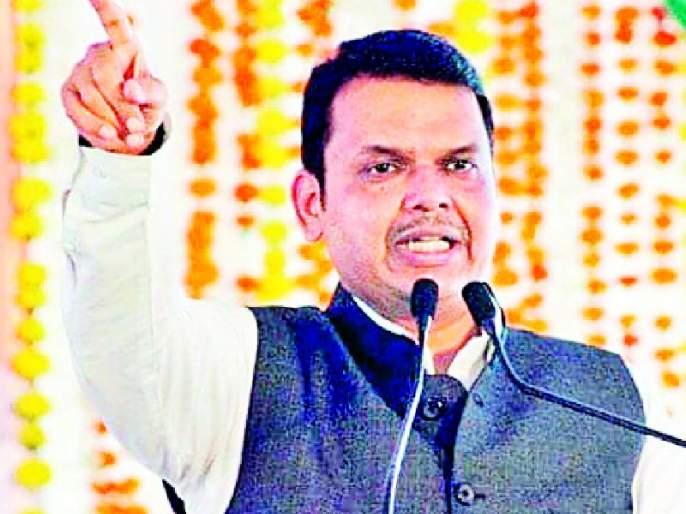 Maharashtra Election 2019 ; The largest farmers in the country got loan waiver in the state | Maharashtra Election 2019 ; देशातील सर्वांत मोठी शेतकरी कर्जमाफी राज्यात झाली