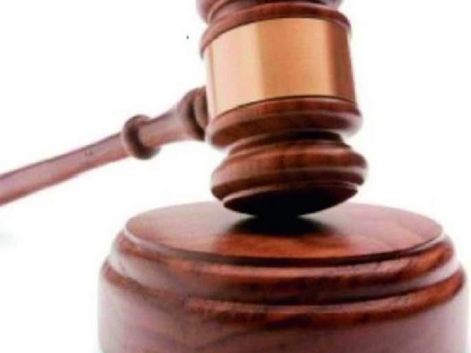 Imprisonment for child exploiter | बालकाचे शोषण करणाऱ्यास कारावास