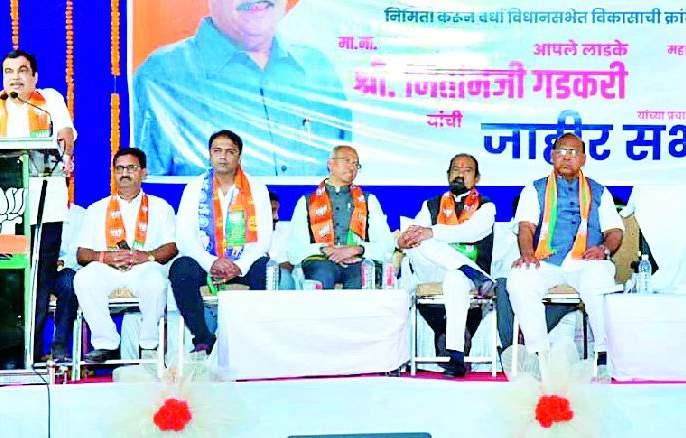 Maharashtra Election 2019 ; Wardha's future will change with the Broad gauge metro | Maharashtra Election 2019 ; ब्रॉडगेज मेट्रोने वर्ध्याचे भविष्य बदलणार