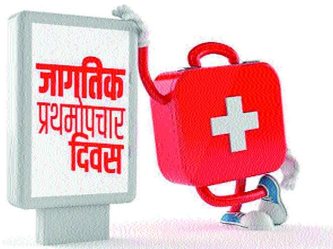 First aid is the life support for patients after an accident | अपघातानंतर प्रथमोपचारच ठरतो रुग्णांसाठी जीवनदान