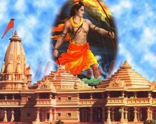 Up Cm Yogi Adityanath Asked 11 Rupees And Stones For Every Family For Ram Temple | भव्य राम मंदिरासाठी प्रत्येक घरातून एक वीट अन् ११ रुपये द्यावेत; मुख्यमंत्र्यांचं लोकांना आवाहन