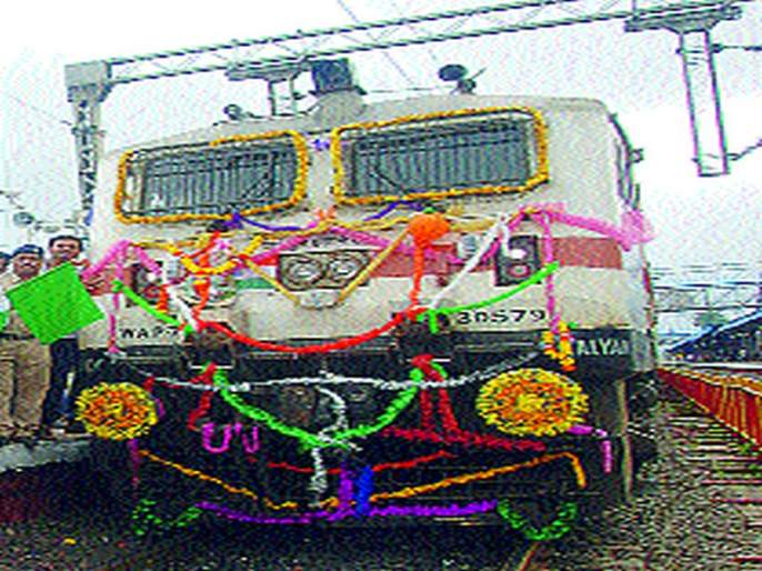 Welcome to Rajdhani Express | राजधानी एक्स्प्रेसचे स्वागत