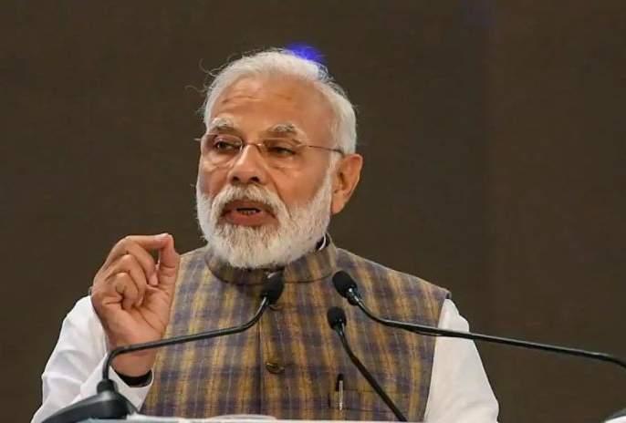 Carrots will be distributed on backdrop of Narendra Modi's Yavatmal visit by MNS | नरेंद्र मोदी यांच्या यवतमाळ भेटीच्या पार्श्वभूमीवर मनसे वाटणार गाजरे