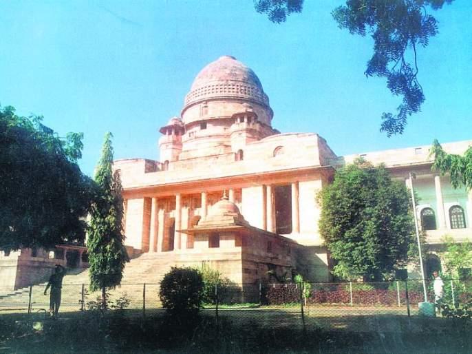 Proposal of new building of Nagpur High Court is pending   नागपूर हायकोर्टाच्या नवीनइमारतीचा प्रस्ताव रखडला