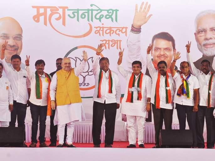 Meeting of the Mahayuti; But Shiv Sena also evicted | Maharashtra Vidhan Sabha 2019 : सभा महायुतीची; परंतु त्यात शिवसेनाही बेदखल