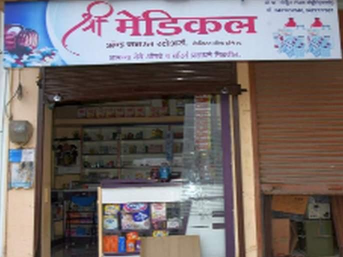 Theft in two shops by CCTV closure | सीसीटीव्ही बंंद करून केली दोन दुकानात चोरी