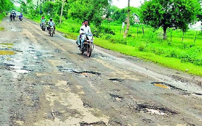 Tamsar-Deewadi Road Trail | तुमसर-देव्हाडी रस्त्याची चाळण