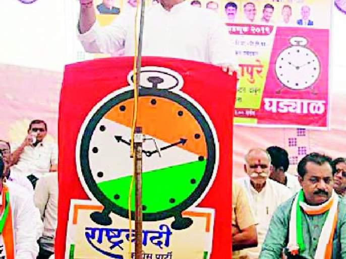 Maharashtra Election 2019 ; What did the BJP government do for the common man? | Maharashtra Election 2019 ; सर्वसामान्यांसाठी भाजप सरकारने काय केले ?
