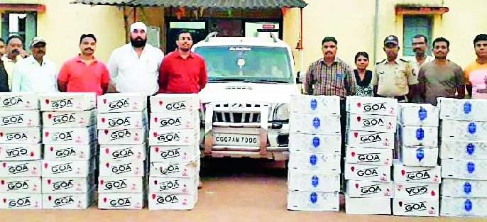 1 lakh worth of liquor seized with 1 lakh liquor | ३ लाखांच्या दारूसह १० लाखाचा माल जप्त