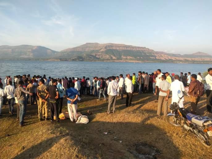 Mama-nephew drowned, mother-in-law's body was found in Kanher Dam; Searching for niece   कण्हेर धरणात मामा-भाचीचा बुडून मृत्यू, मामाचा मृतदेह सापडला ; भाचीचा शोध सुरू