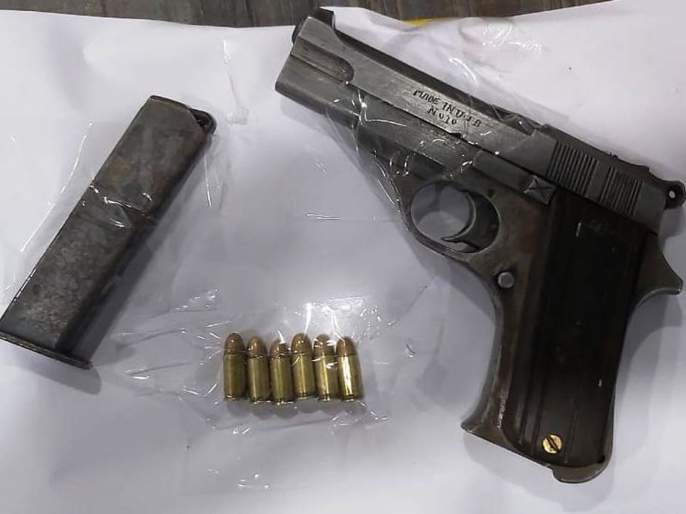 Heavy pistol and cartridge seized in Nandurbar | नंदुरबारात गावठी पिस्तूल व काडतूस जप्त