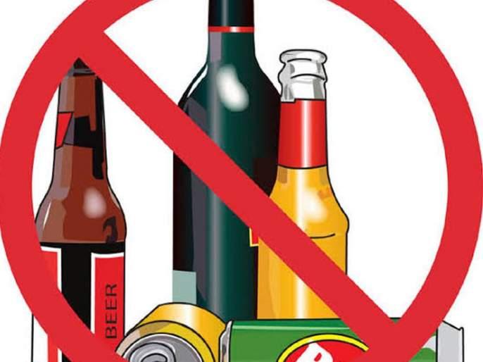 Lakh issues including liquor confiscated on the backdrop of the election | निवडणुकीच्या पाश्र्वभुमीवर दारूसह पावणेसहा लाखाचा मुद्देमाल जप्त