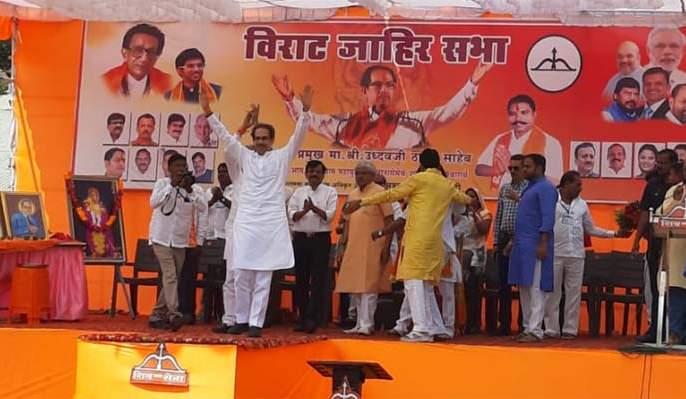 Uddhav Thackeray presents rally in Satguda | सातपुडय़ातील कुपोषणाचा प्रश्न कायमस्वरूपी मिटविणार उद्धव ठाकरेंचे धडगाव येथील सभेत प्रतिपादन