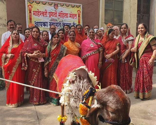 Vishnuyag by Ojharla Maheshwari Mahila Mandal   ओझरला माहेश्वरी महिला मंडळतर्फे विष्णूयाग