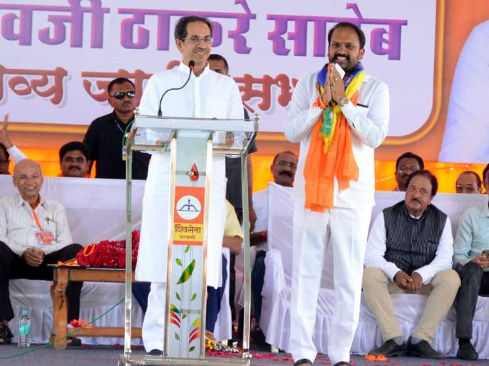 Public meeting of Shiv Sena in Parbhani: We will start medical college in new government | परभणीत शिवसेनेची जाहीर सभा : मेडिकल कॉलेज नव्या सरकारमध्ये सुरू करू
