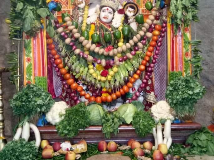 Shakambari Purnima excitedly when he arrives | येवल्यात शाकंभरी पौर्णिमा उत्साहात