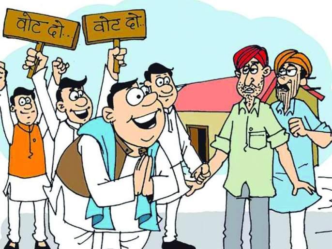 Disagreement within parties, candidates' headaches increased!   पक्षांंतर्गत नाराजीनाट्य, उमेदवारांची वाढली डोकेदुखी!