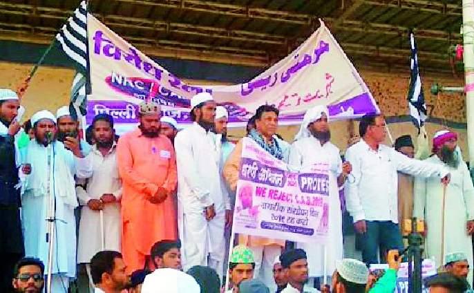 Silent front of Muslim brothers in the district | जिल्ह्यात मुस्लीम बांधवांचा मूक मोर्चा