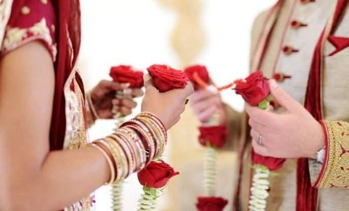 A new 'funda' of marriage in rural areas; 300 to 500 public are in attendance | ग्रामीण भागात लग्नाचा नवा 'फंडा' ; ३०० ते ५०० वऱ्हाडी सर्रास लावतात हजेरी
