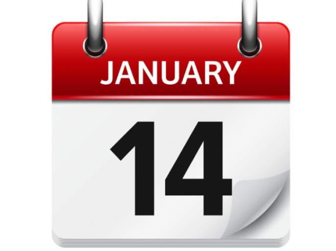 Makarsankranti 2021: The date of Makarsankranti moves forward every 76 years; Why read it in detail! | Makarsankranti 2021 : मकर संक्रांतीची तारीख दर ७६ वर्षांनी तारीख पुढे सरकते; का ते सविस्तर वाचा!