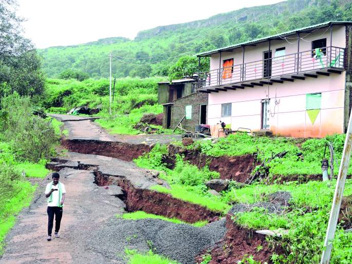 The time of the rain; The swallowed village will have to leave the village | पाऊस बनला काळ; गिळून टाकला गाव, गावपंढरी सोडावी लागणार