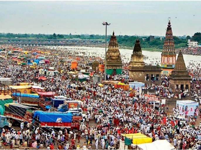 Vitu my lakurwala; Fair fetch Melody Fair! World Book of Records Aashadhi Varari records | विठु माझा लेकुरवाळा; संगे विक्रमी भक्त मेळा! वर्ल्ड बुक आॅफ रेकॉर्डमध्ये आषाढी वारीची नोंद