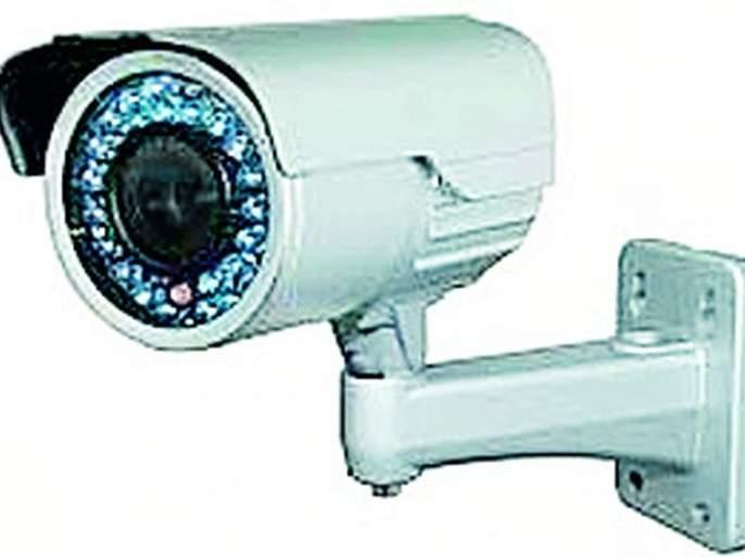 CCTV started on liquor warehouse | दारू गोदामांवर लागले सीसीटीव्ही