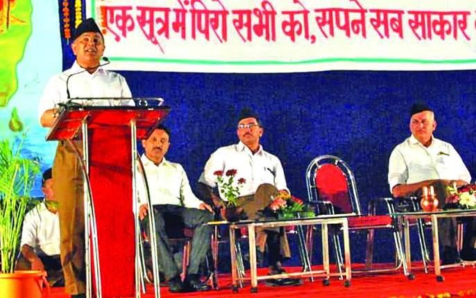 Only India has the power to lead the universe towards progress - Jayant Sahasrabuddhe | विश्वाला प्रगतीकडे नेण्याचे सामर्थ्य केवळ भारताकडेच -जयंत सहस्रबुद्धे