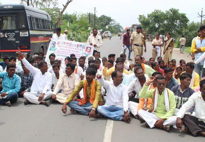Stop the Wednesday of the Bhujjan Kranti Sena on Wednesday | लहुजी साळवे बहुजन क्रांती सेनेचा बुधवारी रास्ता रोको