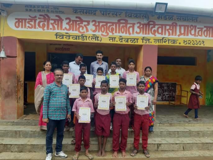 Daulatarao Aher Ashram school team's success in the Taluk level Kabbadi competition | दौलतराव आहेर आश्रम शाळेच्या संघाचे तालुकास्तरीय कब्बडी स्पर्धेत यश