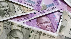Bank employee's troubles due to the default of the employee | कर्मचाऱ्याच्या हलगर्जीपणामुळे बॅँकेच्या ग्राहकाला त्रास