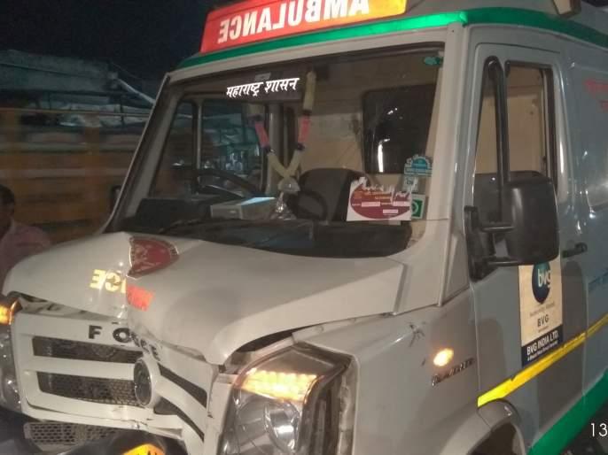Ambulance breaks down on Dhangaon road | धरणगावला भर रस्त्यावर १०८ अॅम्बुलन्सचे ब्रेक फेल