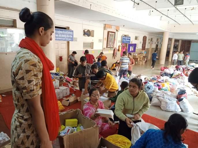 Rashtriya Swayamsewak Sangh Help Center for flood victims in Kolhapur district | राष्ट्रीय स्वयंसेवक संघातर्फे कोल्हापूर जिल्ह्यात पूरग्रस्तासाठी मदत केंद्र