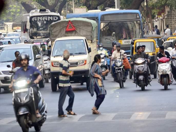 Should there be rules for pedestrians too? | पादचाऱ्यांसाठी सुद्धा असावेत का नियम ? नागरिक म्हणतात...