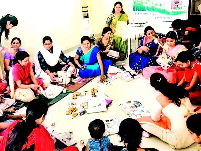 Women's empowerment and plastic eradication campaign | महिला सक्षमीकरण व प्लास्टिक निर्मूलन मोहीम