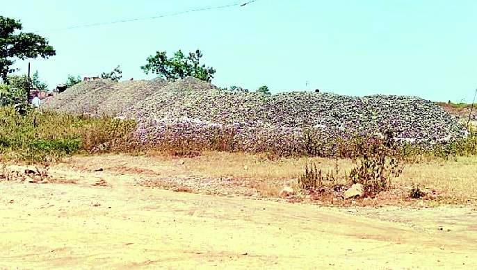 Government seized Thirteen mining sites of Yelakeli | येळाकेळी येथील १३ खाणपट्टे शासनजमा