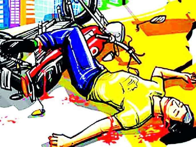 Accidents are only increasing due to non-compliance in Maregaon | मारेगावात नियम न पाळल्यानेच वाढताहेत अपघात