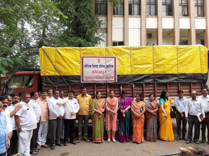 nashik,zilla,parishad,truck,left,for,flood,victims | पूरग्रस्तांच्या मदतीसाठी जिल्हा परिषदेचा ट्रक रवाना