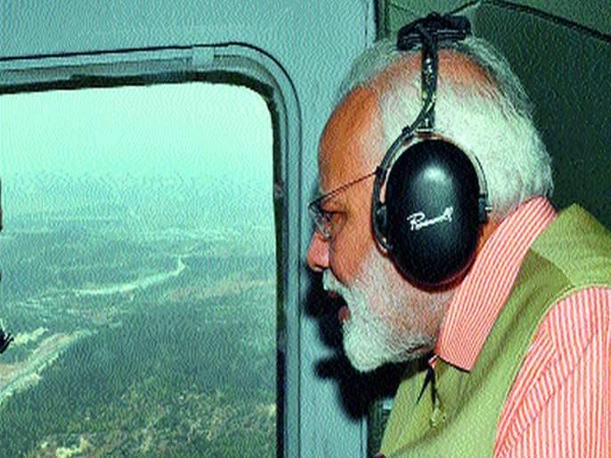 Modi will reach the meeting place of helicopter | सभेचे ठिकाण मोदी गाठणार हेलिकॉप्टरने