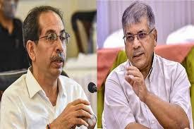 Reverse your decision before people rebel; Prakash Ambedkar's implicit warning to Thackeray government | लोकांनी बगावत करण्याआधी आपला निर्णय मागे घ्या; प्रकाश आंबेडकरांचा ठाकरे सरकारला गर्भित इशारा