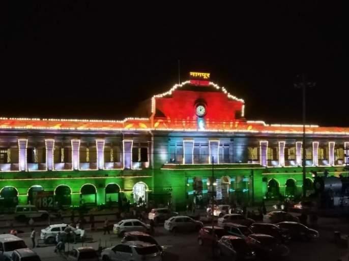 Nagpur railway station turned 96 years old   नागपूर रेल्वेस्थानक झाले ९६ वर्षांचे