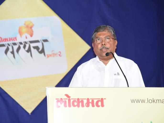 Modi should be elected to be the Prime Minister: Chandrakant Patil | मोदी पंतप्रधान होण्यासाठी मंडलिकांना निवडून आणू :चंद्रकांत पाटील