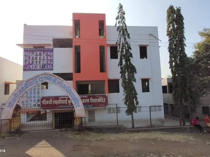 On the National Portal of Government, the success story of the Jarganagar School | जरगनगर विद्यालयाची यशोगाथा शासनाच्या नॅशनल पोर्टलवर