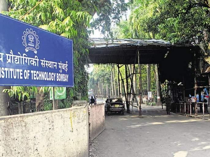 CIT objections to IIT Bombay experts | आयआयटी बॉम्बेचे तज्ज्ञ करणार सीईटीच्या आक्षेपांचे निरसन