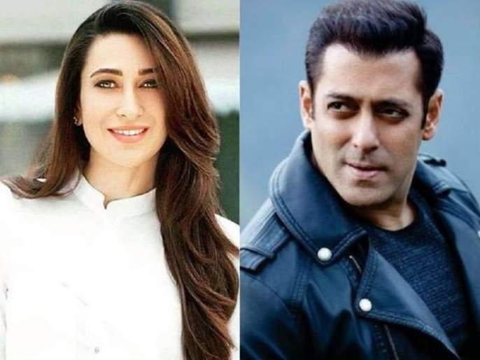 Karisma Kapoor gave a glimpse of the old memories, shared photos with Salman Khan   करिश्मा कपूरने दिला जुन्या आठवणींना उजाळा, सलमान खानसोबतचे फोटो केले शेअर