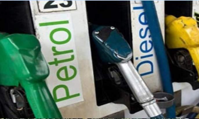 buy Diesel or petrol cars? will give you answer | पेट्रोल कार घ्यायची की डिझेल? प्रश्न पडतोय का...
