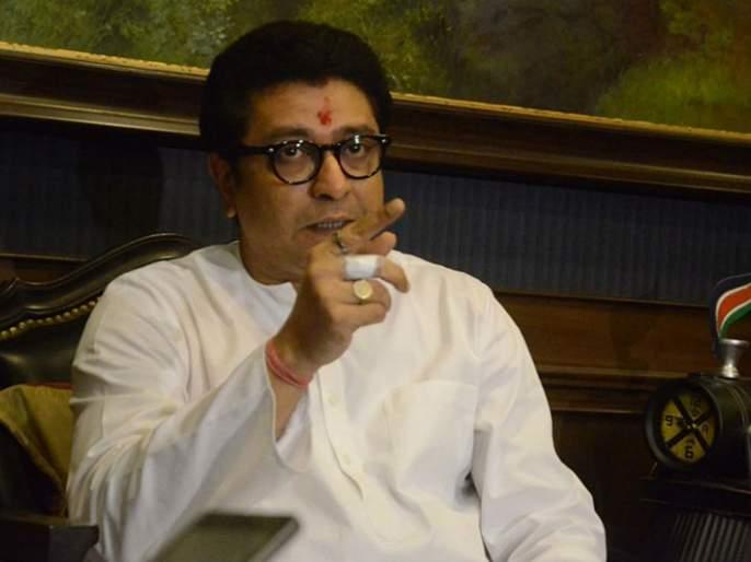 Important meeting of MNS on changing political equation lead by Raj Thackeray | बदलत्या राजकीय समीकरणावर मनसेची महत्त्वपूर्ण बैठक; राज ठाकरेंच्या भूमिकेकडे लक्ष