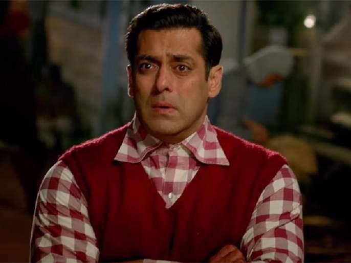 Salman Khan: Tubelight didn't work because I made people cry | 'ट्युबलाईट' सिनेमा का आपटला? एकदा सलमान खानचे उत्तर वाचा