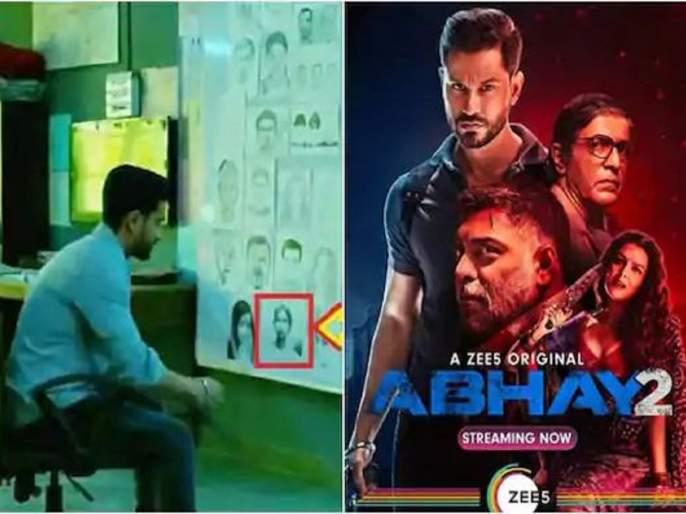 Netizens slam creators of Zee5 web series 'Abhay 2' for depicting freedom fighter Khudiram Bose as a criminal | Abhay 2 : क्रिमिनल बोर्डवर शहिद खुदीराम बोस यांचा फोटो, नेटक-यांचा संताप अनावर