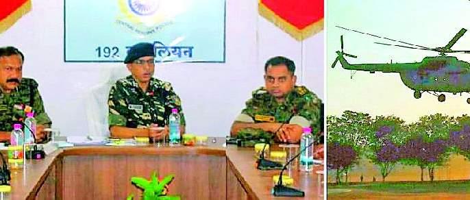 Additional helicopter to get election clearance   निवडणूक बंदोबस्तासाठी मिळणार अतिरिक्त हेलिकॉप्टर